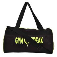 Custom Gym Bag for Women Nanded